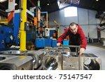 engineering people...   Shutterstock . vector #75147547