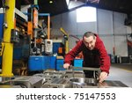 engineering people... | Shutterstock . vector #75147553