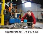 engineering people...   Shutterstock . vector #75147553