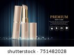 hydrating facial lipstick for... | Shutterstock .eps vector #751482028