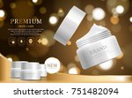 hydrating facial cream for... | Shutterstock .eps vector #751482094