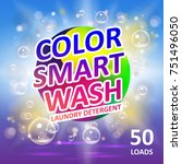 laundry detergent package ads.... | Shutterstock .eps vector #751496050