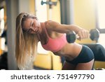 young sporty woman portrait...   Shutterstock . vector #751497790