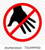 don't touch sign | Shutterstock .eps vector #751499950