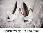 white wedding shoes | Shutterstock . vector #751500700