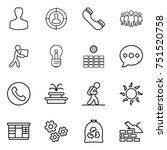 thin line icon set   man ... | Shutterstock .eps vector #751520758