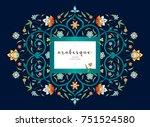 vector vintage decor  ornate...   Shutterstock .eps vector #751524580