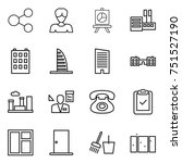 thin line icon set   share ... | Shutterstock .eps vector #751527190