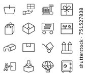 thin line icon set   basket ... | Shutterstock .eps vector #751527838
