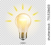 transparent realistic glowing... | Shutterstock .eps vector #751528603