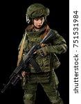female in russian mechanized... | Shutterstock . vector #751531984