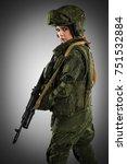 female in russian mechanized... | Shutterstock . vector #751532884