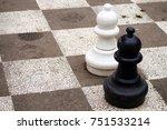 park chess figure | Shutterstock . vector #751533214
