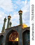 blur in iran  and old antique...   Shutterstock . vector #751545010