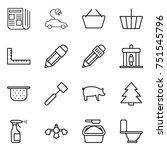 thin line icon set   newspaper  ...   Shutterstock .eps vector #751545796