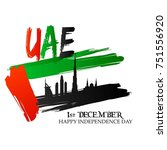 uae national day celebration... | Shutterstock .eps vector #751556920