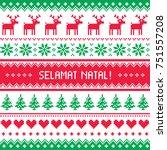 selamat natal   merry christmas ...   Shutterstock .eps vector #751557208