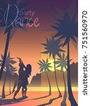 dance party   vector... | Shutterstock .eps vector #751560970