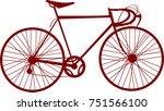 retro highway bike  vector bike | Shutterstock .eps vector #751566100