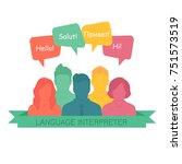 interpreter with speech bubbles ... | Shutterstock .eps vector #751573519