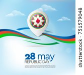 azerbaijan flag emblem vector...