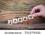 japan. wooden letters on the... | Shutterstock . vector #751579330