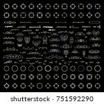 a huge rosette wicker border... | Shutterstock . vector #751592290