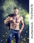 muscular young man standing and ...   Shutterstock . vector #751593478