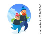 old happy couple skaters run on ... | Shutterstock .eps vector #751603660