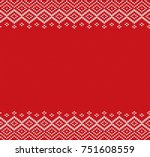 Holiday Knitted Geometric...
