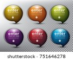 abstract glossy speech bubbles... | Shutterstock .eps vector #751646278