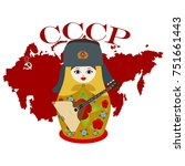 russian nesting doll with a...   Shutterstock .eps vector #751661443