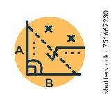 math formula flat vector... | Shutterstock .eps vector #751667230