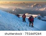 elbrus  russia  aug 11 2017  ... | Shutterstock . vector #751669264
