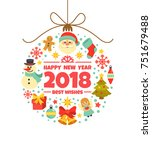happy new year 2018 greeting... | Shutterstock .eps vector #751679488