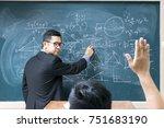 the teacher is teaching... | Shutterstock . vector #751683190