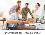 the office workers decided to... | Shutterstock . vector #751684450