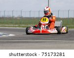 bucharest  romania   april 9 ... | Shutterstock . vector #75173281