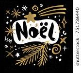 noel best wishes happy new year ... | Shutterstock .eps vector #751736440
