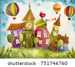 watercolor painting of colorful ... | Shutterstock . vector #751746760