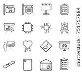 thin line icon set   shop... | Shutterstock .eps vector #751757884