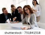 group of architects working... | Shutterstock . vector #751841518