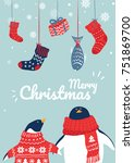 christmas illustration with... | Shutterstock .eps vector #751869700