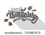 vector illustration. happy... | Shutterstock .eps vector #751887673