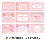 pink business floral card set | Shutterstock .eps vector #75192562