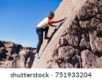 petite asian woman rock... | Shutterstock . vector #751933204