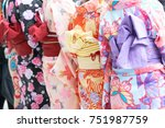 young girl wearing japanese... | Shutterstock . vector #751987759