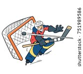 hockey goalie missing a goal   Shutterstock .eps vector #751989586