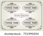 set of vintage frame with... | Shutterstock .eps vector #751990354