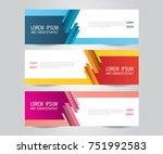 set of modern colorful banner...   Shutterstock .eps vector #751992583